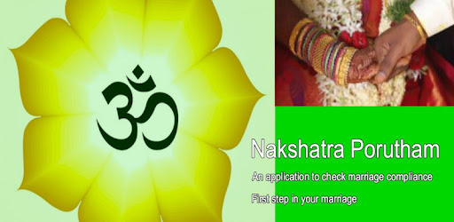 Aplikasi Nakshatra Porutham (apk) download gratis untuk Android/PC/Windows screenshot