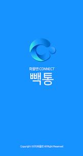 화물맨 커넥트 빽통 1