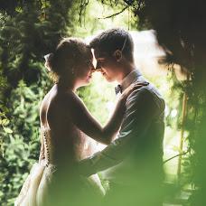 Wedding photographer Silvia Galora (galora). Photo of 13.06.2016