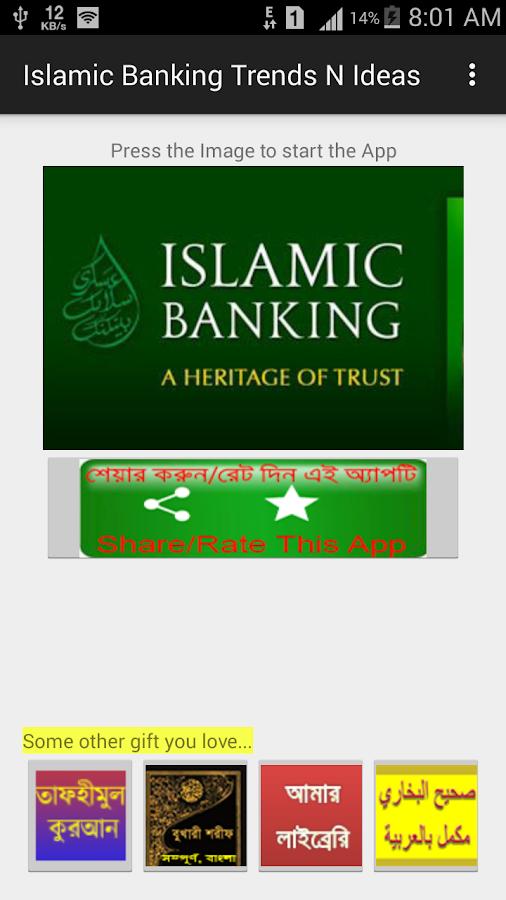 evolution of islamic banking
