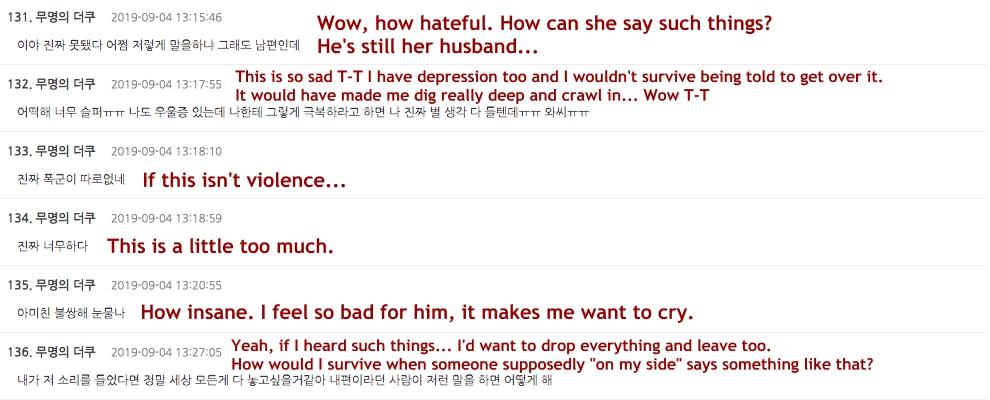 Goo Hye Sun Comments 2