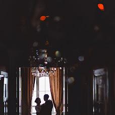 Wedding photographer Danila Pasyuta (PasyutaFOTO). Photo of 10.05.2018