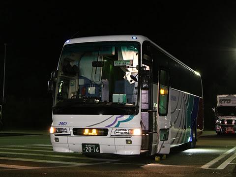 名鉄バス「名古屋~新潟線」 2801 米山サービスエリアにて その1