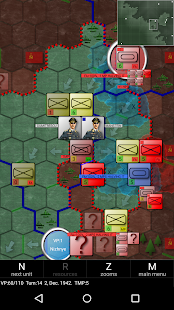 Fall of Stalingrad (Conflicts) Screenshot