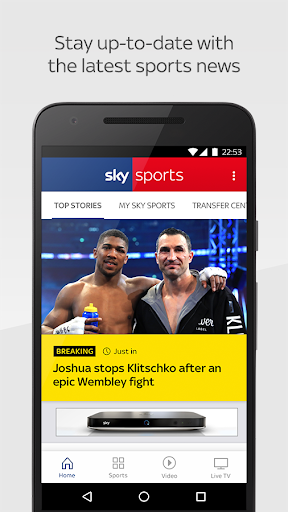 Sky Sports Apk apps 1
