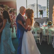 Wedding photographer Aleksandra Kopylova (aveasum). Photo of 19.12.2017