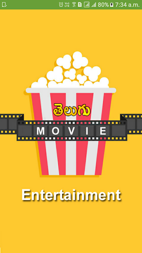 Telugu Movies and All wishes and Greetings 1.1 screenshots 1