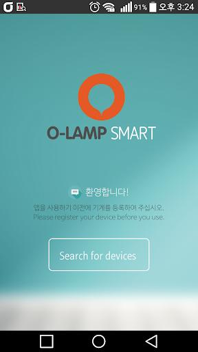 O-LAMP SMART