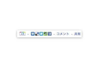 Google+ Extreme Button