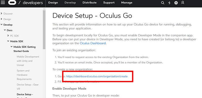 Oculus GoでSteamVRをプレイする(クライアント手動インストール