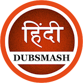 Hindi Dubsmash (Funny Videos)