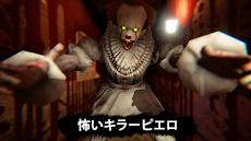 Death Park : 怖いピエロサバイバルホラーゲームのおすすめ画像1
