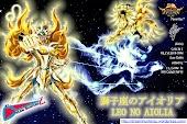 Leo no Aiolia - God Cloth