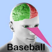 Focusband Baseball(Unreleased)
