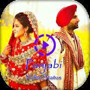 Punjabi Video Status : Punjabi Love Shayari