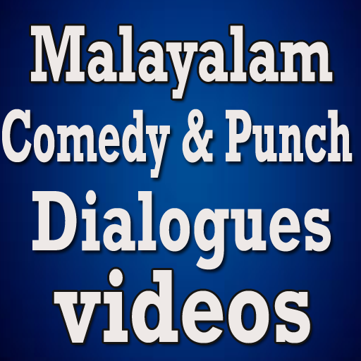 Malayalam Movie Punch Dialogues
