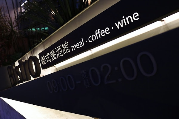 BOP Lazy club 義式餐酒館-meal.coffee.wine