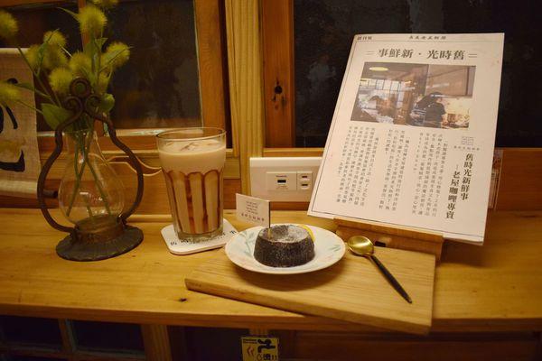 舊時光新鮮事老屋咖哩專賣X嘉義火車站餐廳X嘉義老房餐廳X足湯服務
