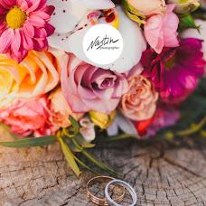 Wedding photographer Anastasiya Kalinina (NastinKalina). Photo of 03.02.2017