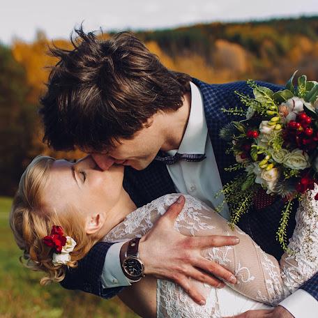 Wedding photographer Sergey Grinev (Grinev). Photo of 20.10.2017