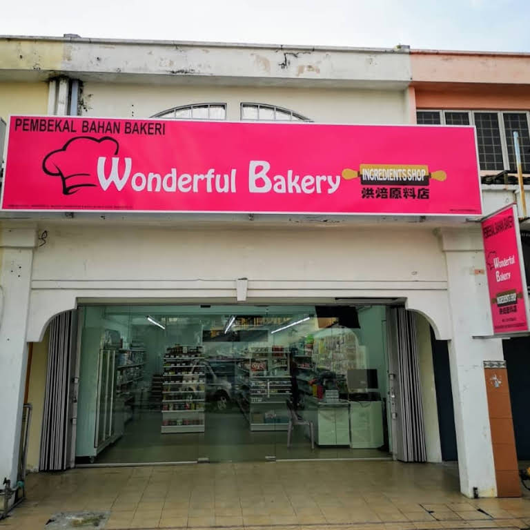 Wonderful Bakery Ingredients Shop Subang Jaya的烘焙用品店