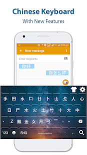 App Chinese Keyboard for Android: Cangjie Input Keypad APK for Windows Phone
