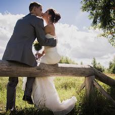Wedding photographer Galina Kalenova (kalenovaphoto). Photo of 20.11.2016