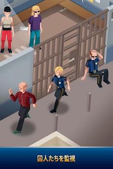 Idle Police Tycoon-警察署シミュレーションのおすすめ画像5