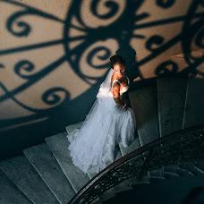 Wedding photographer Vladimir Esipov (esipov). Photo of 30.12.2018