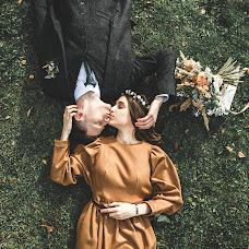 Wedding photographer Anastasiya Bantik (Bow1). Photo of 19.12.2018
