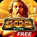 ミリオンゴッド-神々の凱旋-FREE icon