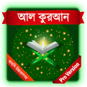 আল কুরআন (আরবি উচ্চারণসহ) বাংলায় - Pro Read icon