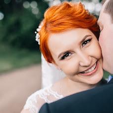 Wedding photographer Oleg Zaycev (olegzaicev). Photo of 12.06.2017