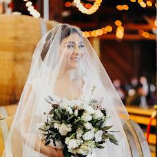 Wedding photographer Anastasiya Agafonova (Nens). Photo of 29.06.2018