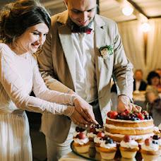 Wedding photographer Elena Ilyanova (Horo). Photo of 07.11.2017