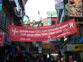 Photo: Katmandu : rue de Thamel