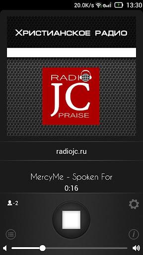 Радио JC Praise