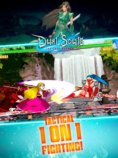 Dual Souls: The Last Bearer 3.090 screenshots 1