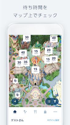 Tokyo Disney Resort Appのおすすめ画像1