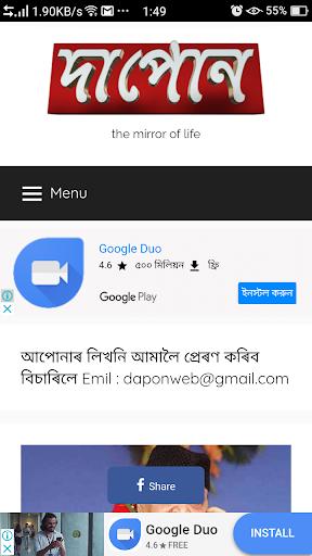 google duo apk download apkpure