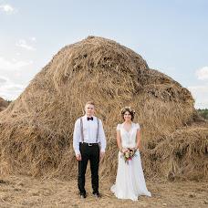 Jurufoto perkahwinan Pavel Kozyr (pavelkozyr). Foto pada 22.09.2019