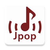 Jpop Shoutcast 日本製