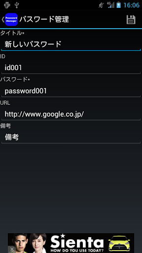 u30d1u30b9u30efu30fcu30c9u7ba1u7406u5e33 1.00 Windows u7528 6