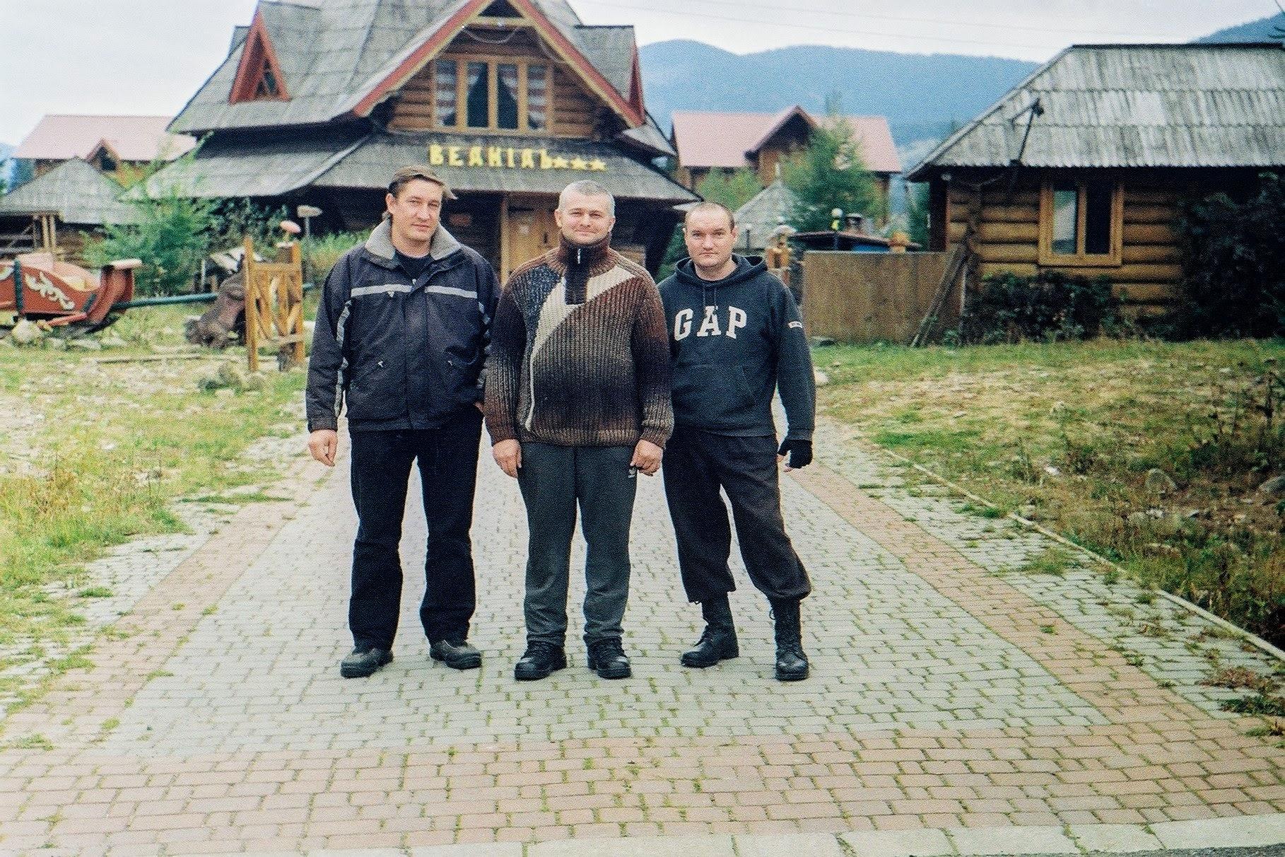 Готель Ведмідь