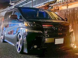 ヴェルファイア  AGH30W  Z″Gエディション  7人乗のカスタム事例画像 ハマオさんの2020年12月22日01:32の投稿
