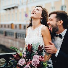 Wedding photographer Olga Kuznecova (matukay). Photo of 26.09.2016
