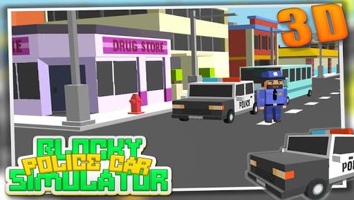 警車模擬器3D