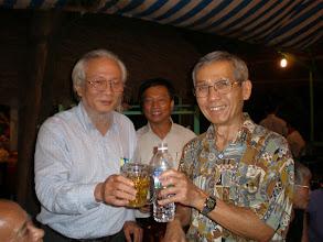 Photo: Hoàng (Vissan)