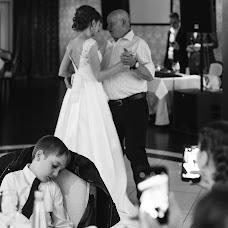 Wedding photographer Artem Polyakov (polyakov). Photo of 16.05.2018