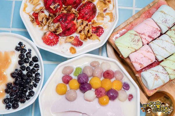嘉義美食 一象甜品-夢幻童話風手工甜點店,咀嚼控必吃彩色芋圓豆花~文化路美食推薦!